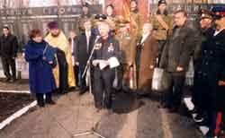 5 Перезахоронение 45 останков наших воинов в с.Дерезовка 12 ноября 2004г.